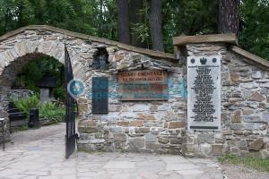 koscielisko-i-krzeptowki-cmentarz